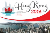 Hong-Kong-newsletter-banner