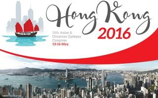 Hong-Kong-newsletter-banner