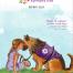 International Epilepsy Day Report